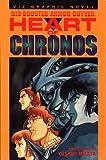 Bio Booster Armor Guyver, Volume 6: Heart Of Chronos (Viz Graphic Novel) by Takaya, Yoshiki (1999) Paperback