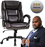 Big and Tall Executive Office Chair - Heavy Duty 500lbs Wide Seat PU Leather Swivel Rolling Chair Ergonomic Desk Computer Chair w/High Back & Lumbar Support Arms for Home Office Black (B-Brown)