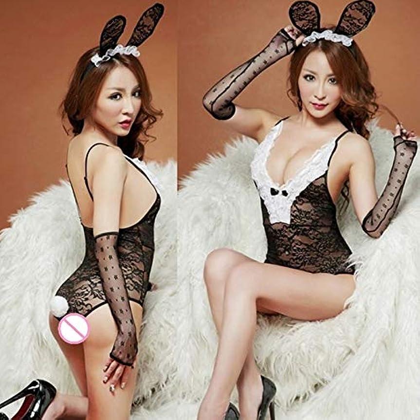 肉の空重要性Xiaopf セクシーなランジェリーセットセクシーな衣装セクシーな下着バニー衣装ロールプレイング服エキゾチックアパレルレースバニーウサギの制服