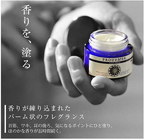 プラウドメン練り香水メンズグルーミングバームCM40g(シトラスムスクの香り)香水・フレグランスクリーム