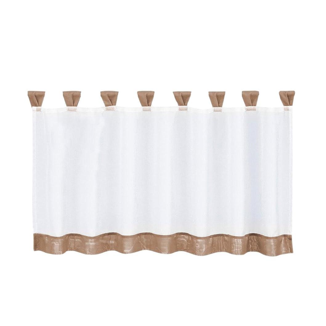 委員会知る正規化Homyl カスタマイズ カフェ ウィンドウ カーテン キッチン カーテン 全5色6サイズ - ブラウン, #3
