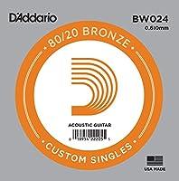 D'Addario ダダリオ アコースティックギター用バラ弦 80/20ブロンズ .024 BW024 【国内正規品】