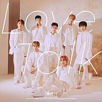 Love Talk (English Ver.)