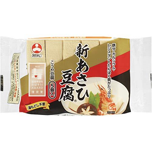 旭松 新あさひ豆腐 袋5個 [0741]