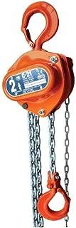 C21-210 | Hand Chain Hoist | 4,400 lbs max Working Load x 10
