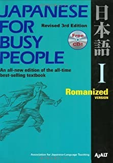 By AJALT - Japanese for Busy People I: Romanized Version includes CD: 3rd (third) Edition