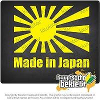 日本製/旗 Made in Japan/flag 13cm x 11cm 15色 - ネオン+クロム! ステッカービニールオートバイ