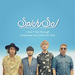 SPiCYSOL「I Can't Get Enough (Japanese Ver.) with Set Sail」のジャケット画像
