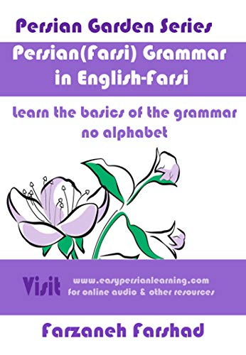 Farsi grammar in English-Farsi : coursebook and work book to learn Farsi grammar with no alphabet (Learn Persian Online with no alphabet in English-Farsi 1) (English Edition)