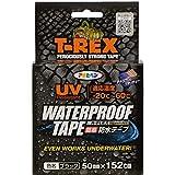 T-REX ウォータープルーフテープ 50mm×152cm ブラック