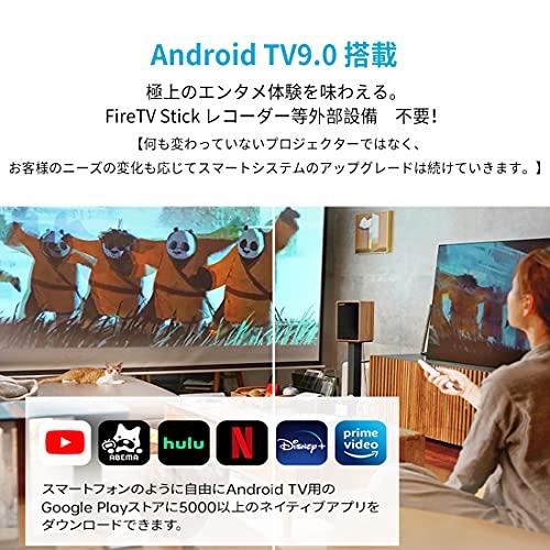 XGIMIHaloSERIES輝度最強ポータブルプロジェクター(フルHD1080p800ANSIルーメンPSE認証AndroidTV9.0搭載)モバイルプロジェクター【最大150インチ投影/オートフォーカス機能/Harman・Kardonスピーカー/Wi-Fi・Bluetooth・iPhone接続可能/2K・4K対応/最新HDR10対応】