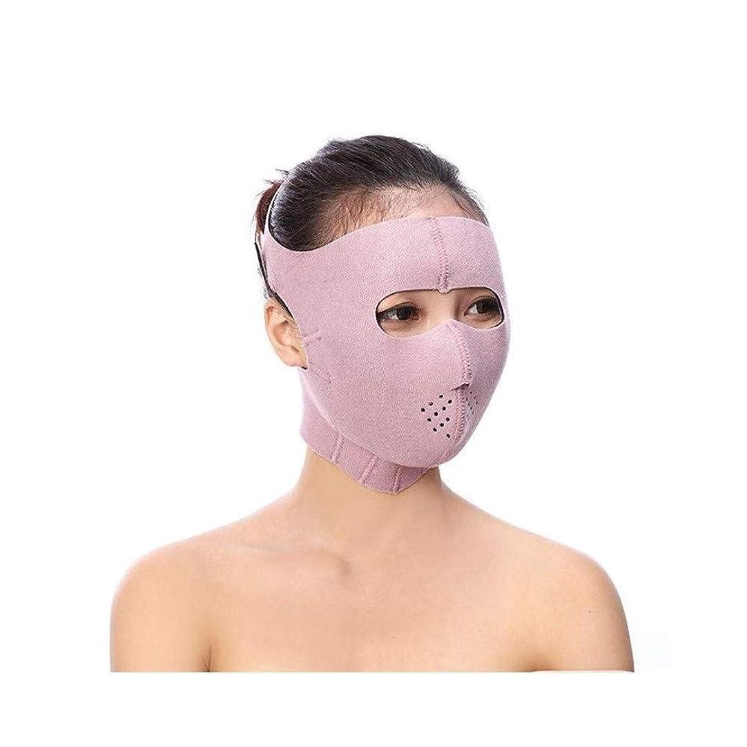 準備バンカー前任者顔の持ち上がる細くの伸縮性があるベルト、 フェイスリフティングマスク、通気性顔面包帯