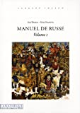 Manuel de russe - Tome 1 (1CD audio MP3)