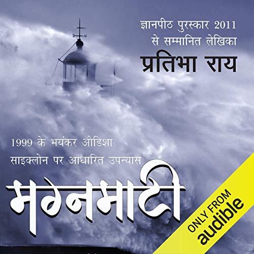 Magnamaati cover art