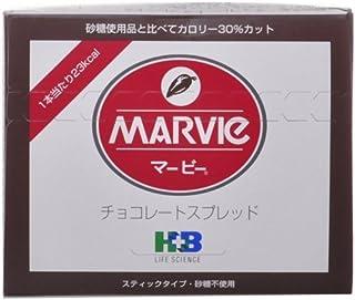 H+Bライフサイエンス マービーチョコレート 10gX35包