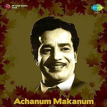 """Vellambal (From """"Achanum Makanum"""") - Single"""