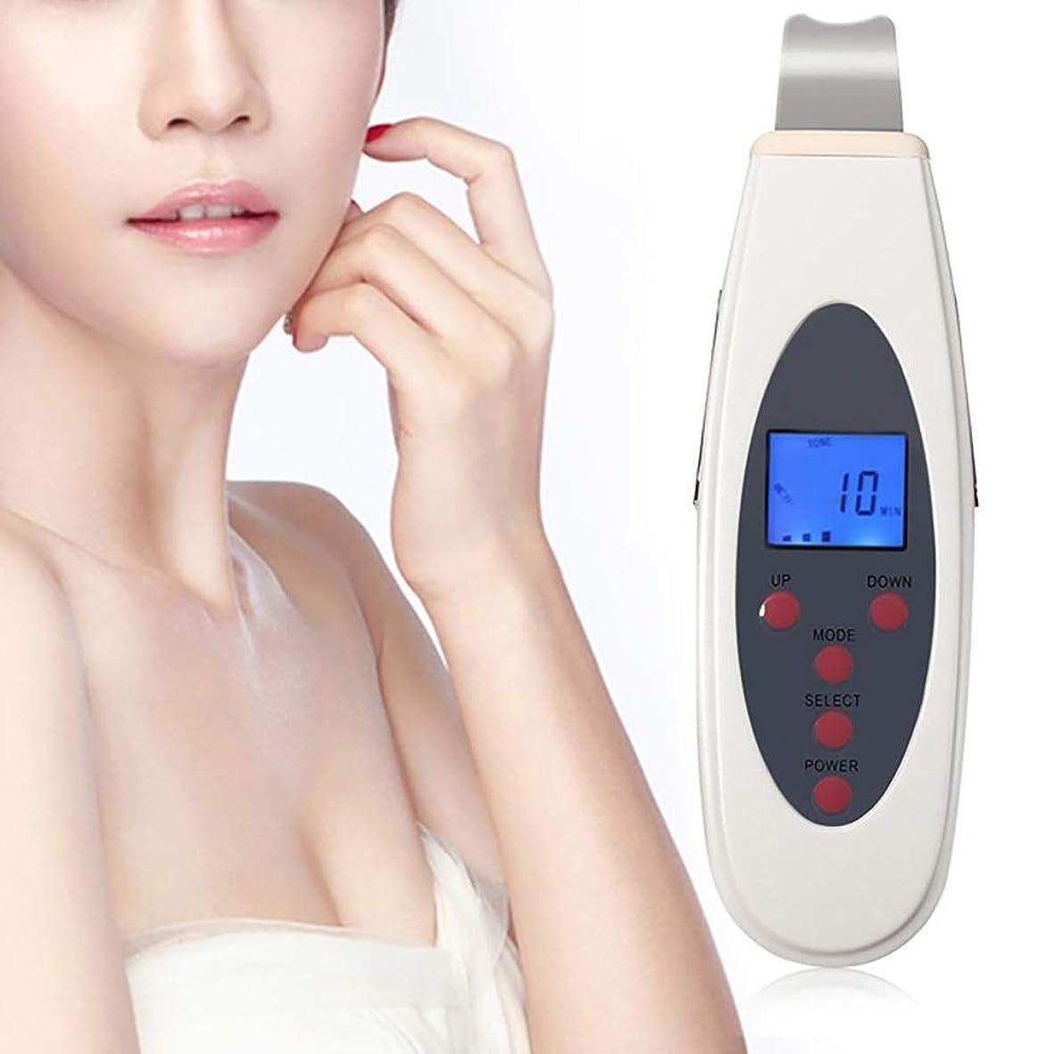 乳人物用量顔の皮膚スクラバー、スキンケア男性女性のためのデジタル顔LCDディスプレイフェイスエクスフォリエイティング美容機器顔の美容機超音波スキンスクラバーポータブルスキンスクラバースキンクリーナー