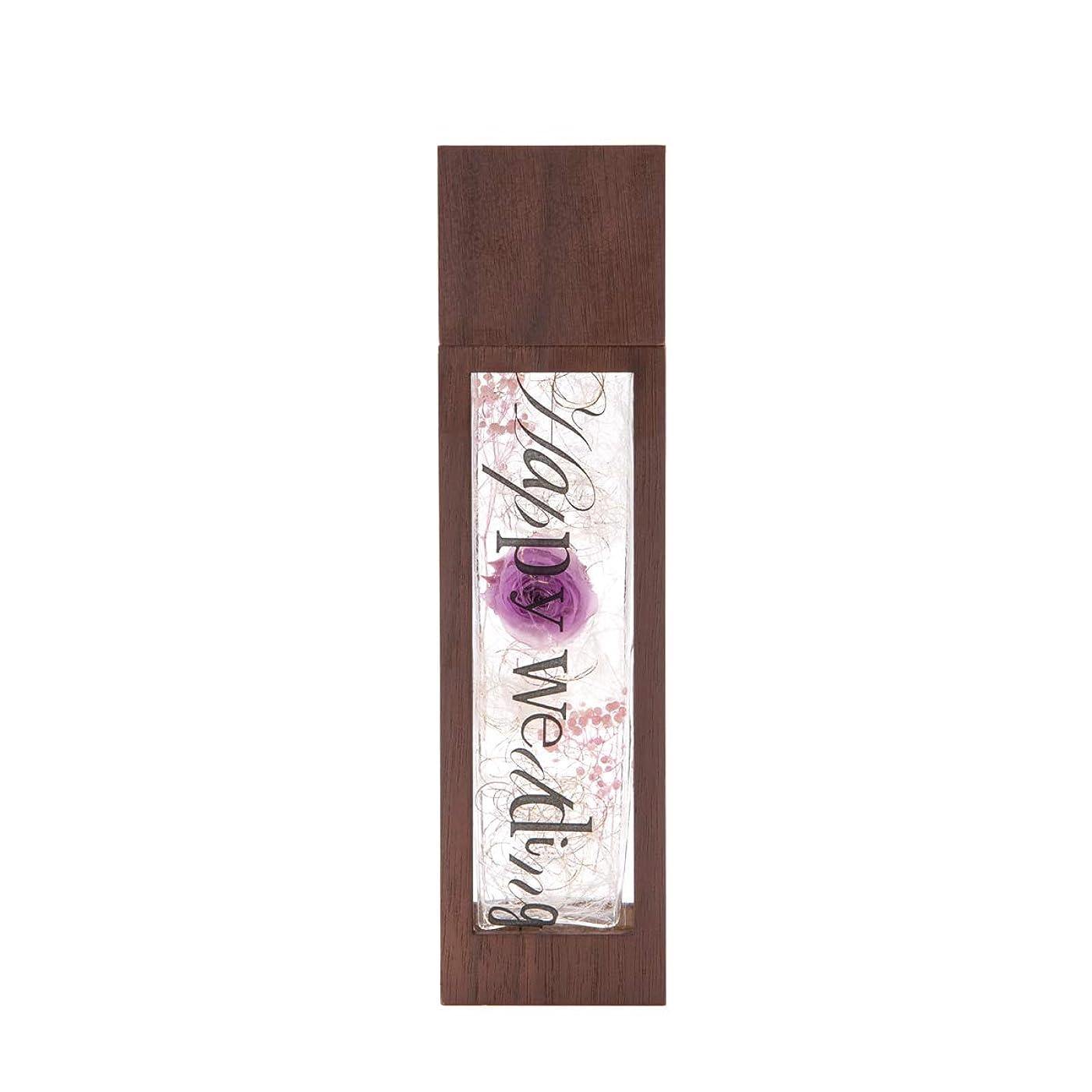 四腹作業(ファンファン)メッセージ ハーバリウム 木枠付き Mサイズ ライトパープル 紫 (Happy Wedding)薔薇 ローズ 花 プレゼント ギフト