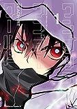 ワンダリングワンダーワールド(1) (角川コミックス・エース)