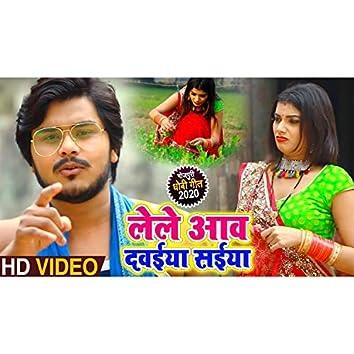 Lele Aao Davaiya Saiya (Bhojpuri Song)