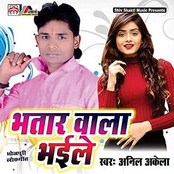 Bhatar Wala Bhaile