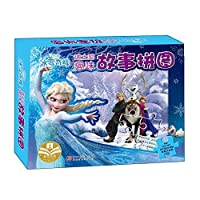 Frozen Disney interesting story puzzle(Chinese Edition)