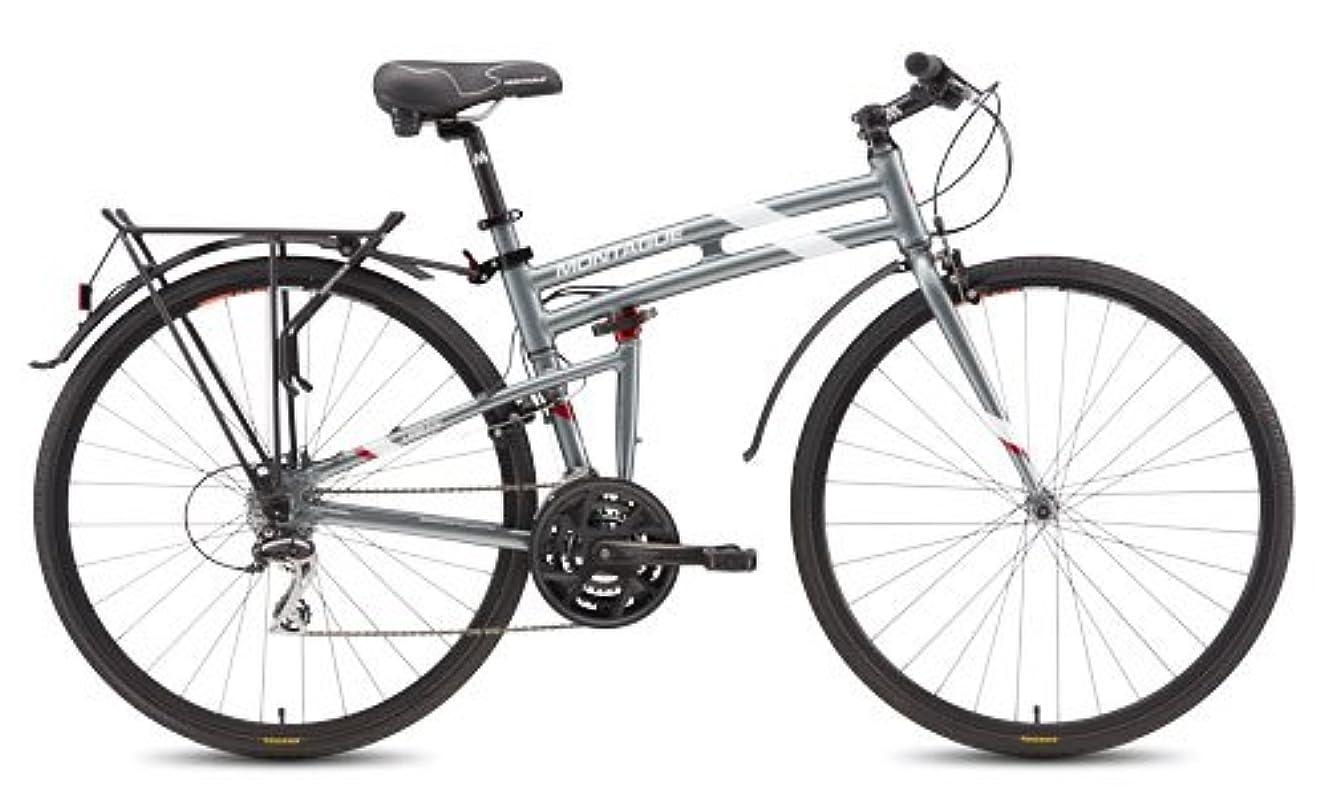 Montague Urban 21 Speed Folding Bike