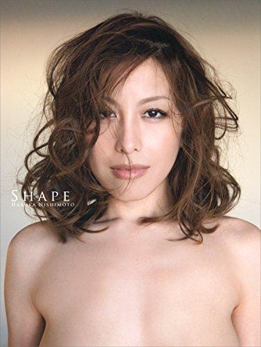 西本はるか写真集「SHAPE」