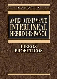 10 Mejor Biblia Interlineal Hebreo Español Antiguo Testamento de 2020 – Mejor valorados y revisados