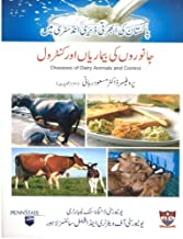 Diseases of Dairy Animal & Control