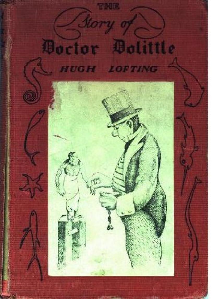線主婦ボウルThe Story of Doctor Dolittle (Illustrated) (English Edition)