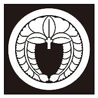 貼り紋シールタイプ6枚1組 黒地着物・羽織用 (丸に下り藤) 女性用 (ゆうパケット発送)