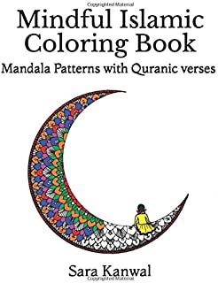 Mindful Islamic Coloring Book: Mandala Patterns with Quranic Verses