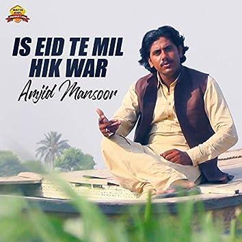 Is Eid Te Mil Hik War - Single