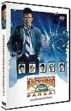 Aventuras de Buckaroo Banzai [DVD]
