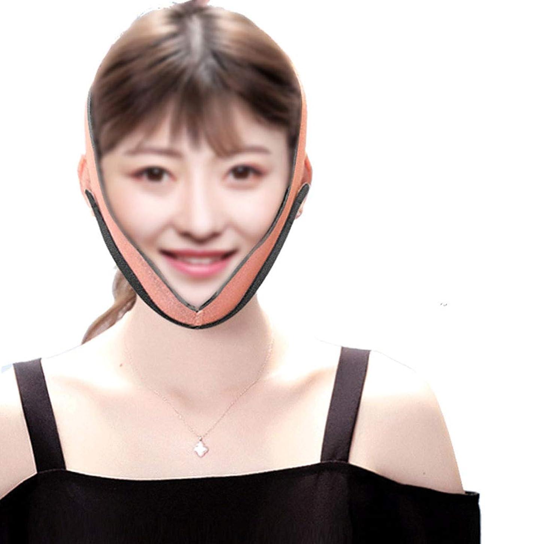 フェデレーションフォーマル尊敬するGLJJQMY 薄い顔のマスクの睡眠の顔の小さいVの顔の包帯の整形マスクの薄い顔の引き締まるアーチファクトは二重あごを減らします 顔用整形マスク