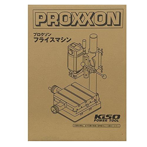 キソパワーツール『PROXXONフライスマシン(27000)』