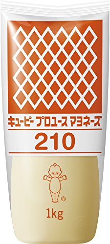 キユーピープロユースマヨネーズ210 1kg