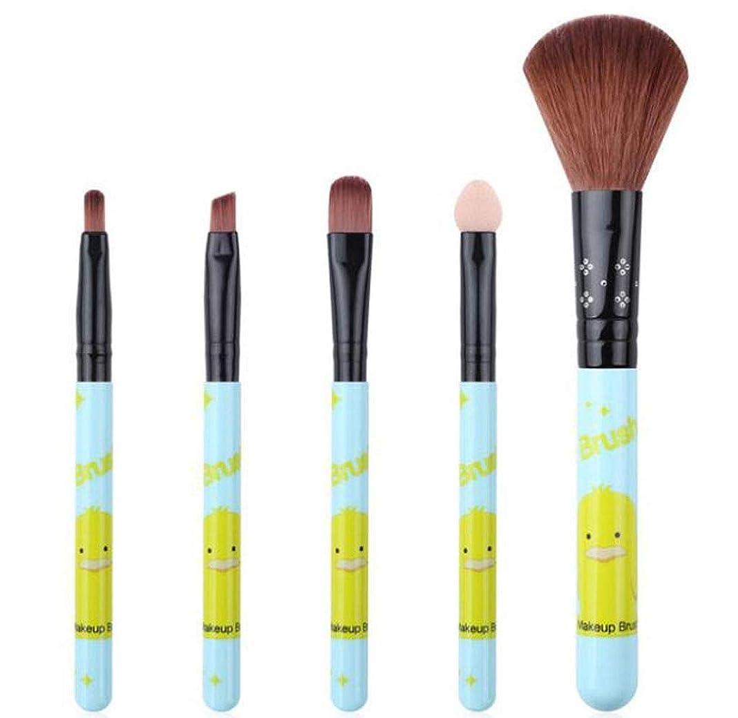 葬儀パックリンケージMAKE-UP BRUSHES HOME メイクブラシ5本化粧ブラシセット、化粧ブラシ、化粧品キット、ファンデーションブラシパウダーブラシアイブラシ付き(カラー:PINK) (Color : Blue)