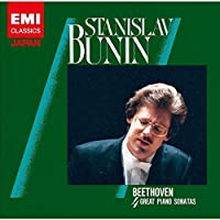 Beethoven: 4 Piano Sonatas by Stanislav Bunin (2015-08-26)