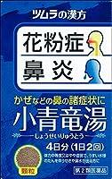 【第2類医薬品】ツムラ漢方小青竜湯エキス顆粒 8包