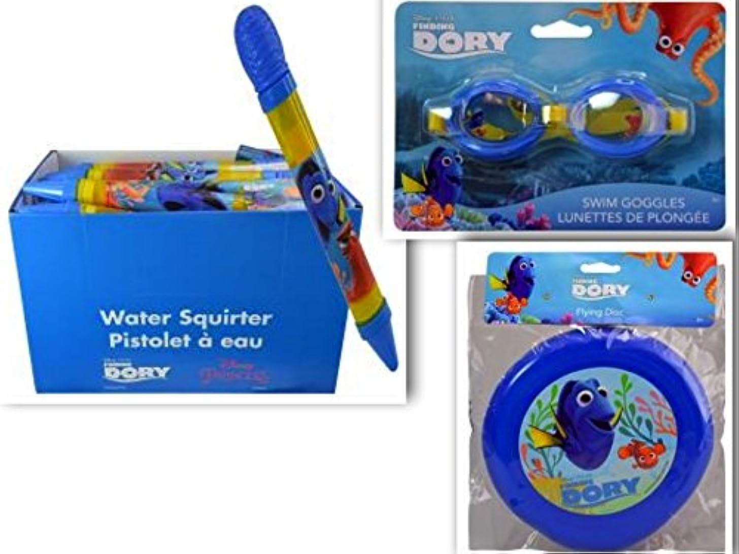 FAVORITE Finding Dory Disney Beach and Pool 3 Piece Swim & Playdate Bundle: 3 Items- Water Blaster, Flying Disc, & Splash Goggles