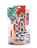 金時生姜もろみ黒酢 540mg 62粒