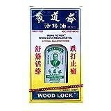 WOOD LOCK Balm by Wong To Yick