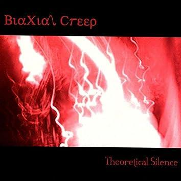 Theoretical Silence