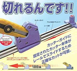 K.N Works 切れるんです!! 1100mm 安全スライドカッター AK-1100