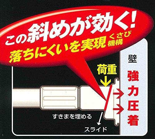 トンボ超強力伸縮ラック便利バー付68~104cm耐荷重55~25kgBM-104