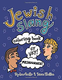 Jewish Slang Coloring Book: 24 unique illustrated pages of popular jewish-yiddish expressions with definitions, for you to color. (Funny Coloring Books)