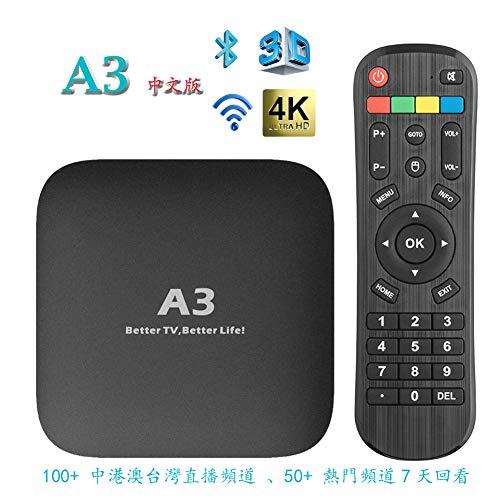 A3 2019 最新中文版 中國大陸港澳台直播電視機頂盒...
