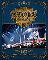 Animelo Summer Live 2019 -STORY- DAY2 [Blu-ray]